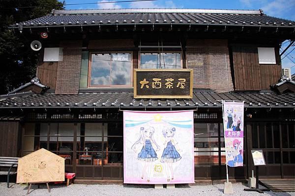 2017大酉茶屋01