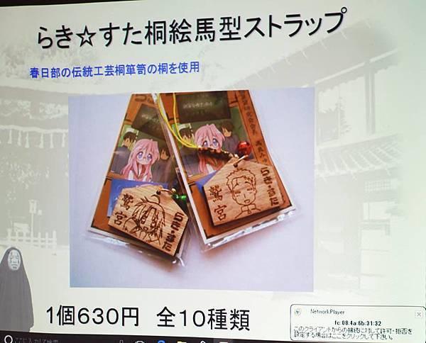 2017大酉茶屋14