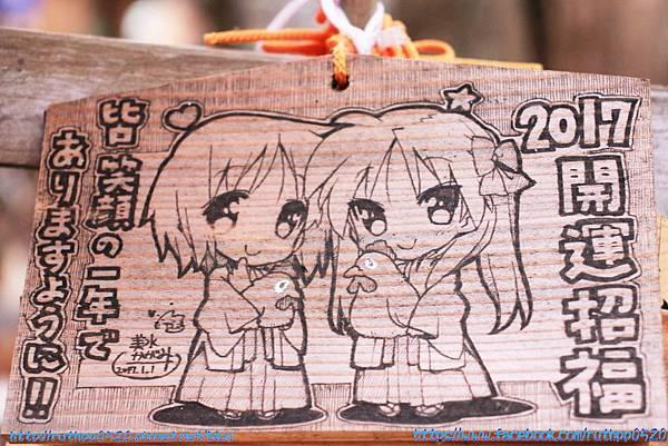 2017鷲宮神社