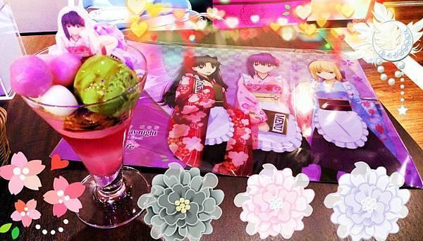 2017Fate╱stay night櫻cafe19
