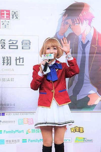 107高雄動漫節-千葉翔也簽名會06