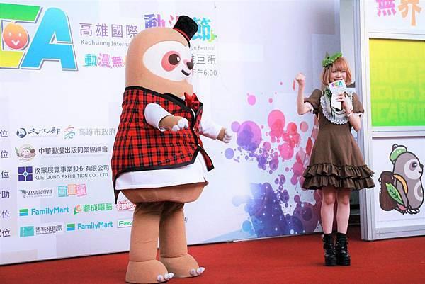 107高雄動漫節-漫寶01