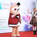 107高雄動漫節-漫寶03