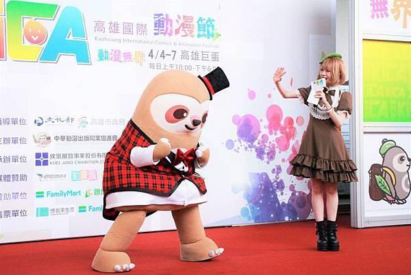 107高雄動漫節-漫寶05