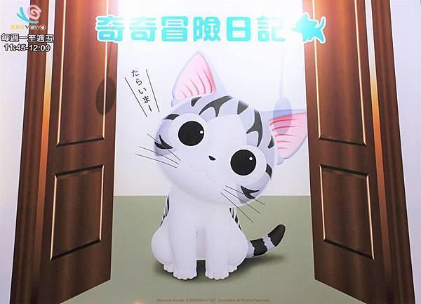 107高雄動漫節-木棉花03