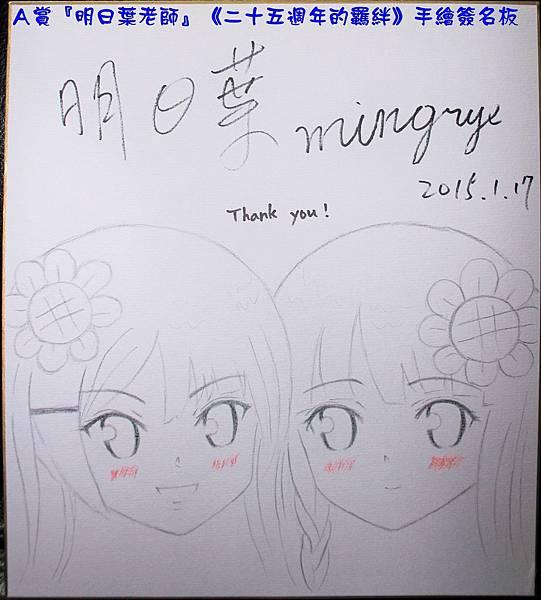 Lucky7祭A賞.JPG