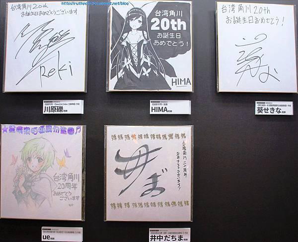 108漫博會-角川07