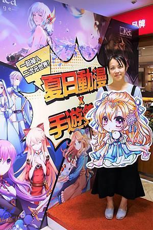 108夏日動漫祭-三月兔&林青慧簽名會23