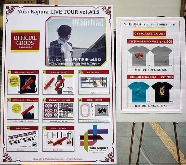 2019Yuki Kajiura LIVE TOUR vol.#15-02