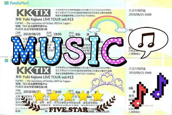 2019Yuki Kajiura LIVE TOUR vol.#15-01