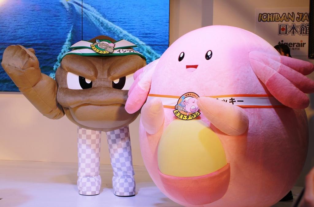 109動漫節-東北產 感謝復興接待城市with《Pokemon》03