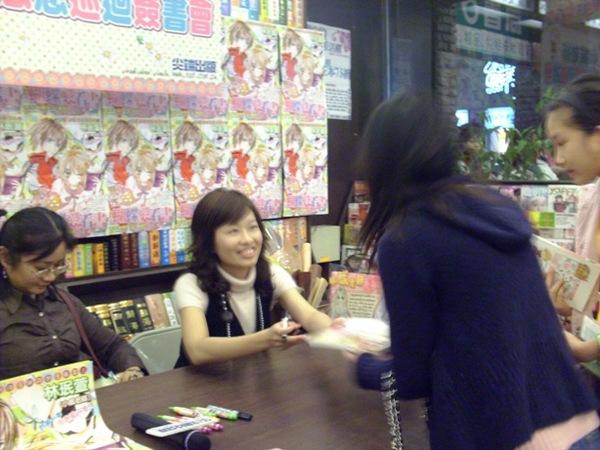 小威老師簽書會台北場