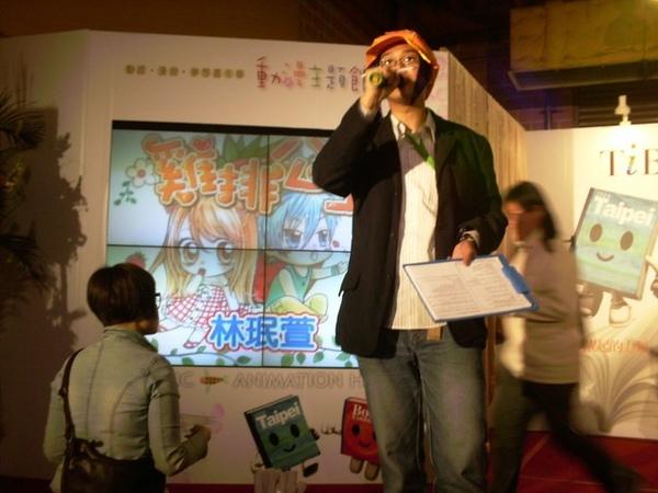 小威簽名會7
