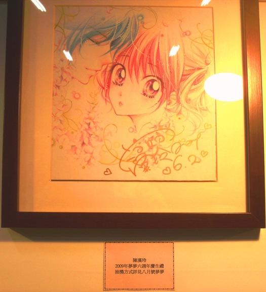 手繪版4陳漢玲