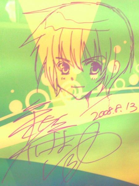 2008年簽名牆→新條真由