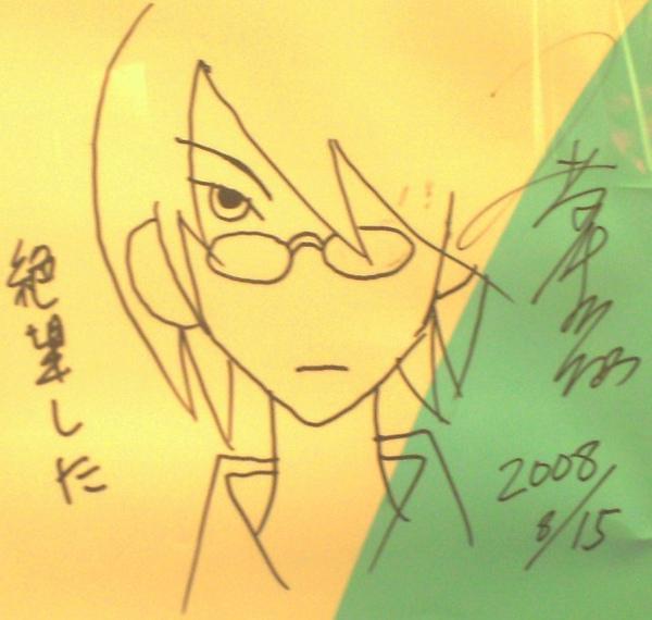 2008年簽名牆→久米田康治