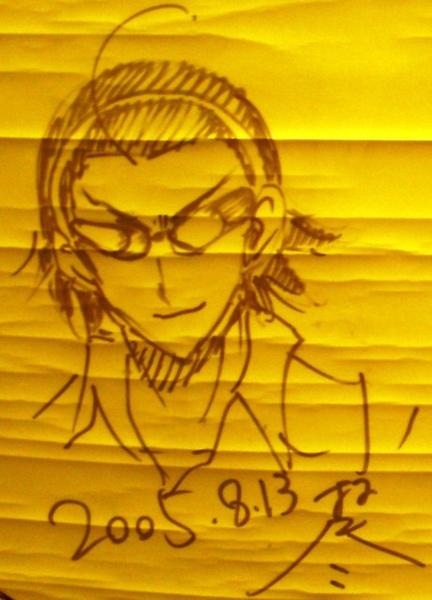 2005年簽名牆→小林盡1