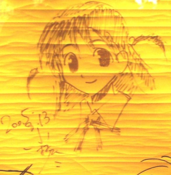 2005年簽名牆→小林盡2