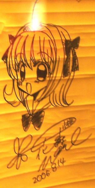 2005年簽名牆→花森小桃1