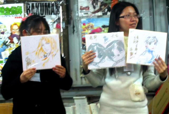 2011威向台中巡迴簽名茶會08