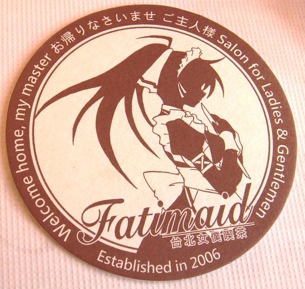 女僕喫茶fatimaid01