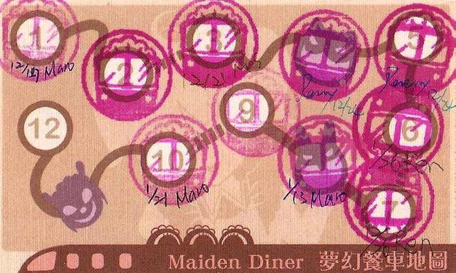 夢幻餐車之娘娘餐館1/27-03