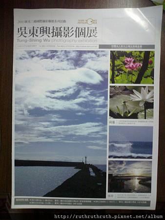 相片0929.jpg