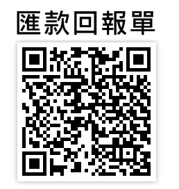 QRCODE-paid