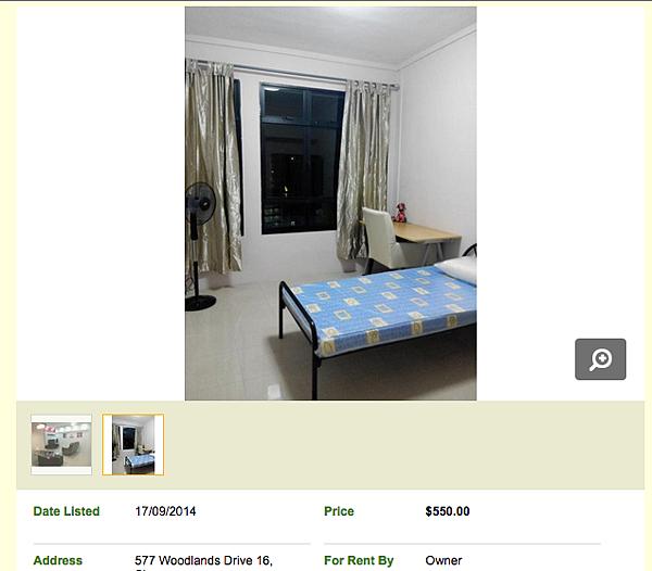 新加坡租屋