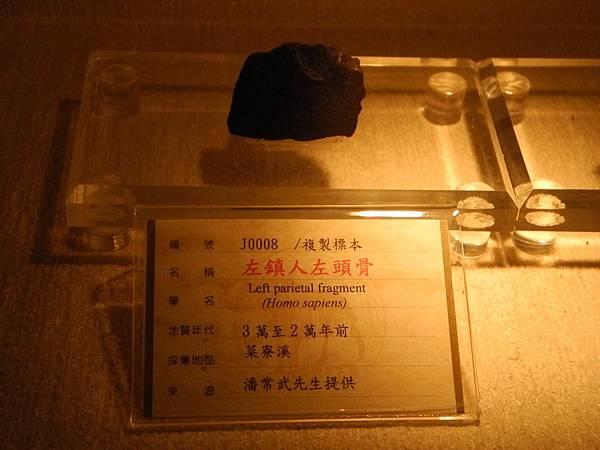 DSCN2470.JPG