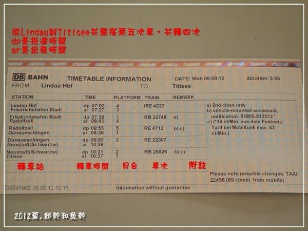 DSCN8697.JPG