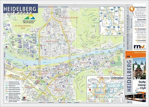 海德堡Heidelberg-正面.jpg