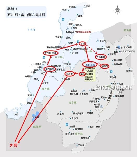 map-scenichokuriku-1.jpg