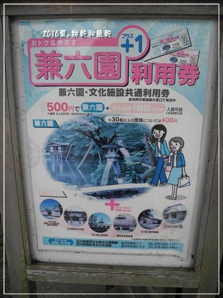 DSCN9429.JPG