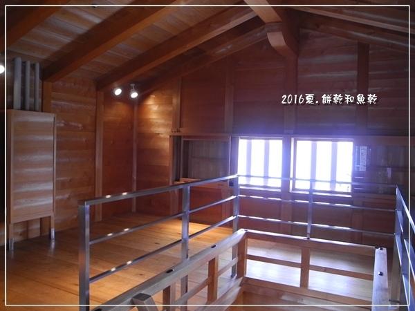 DSCN9501.JPG