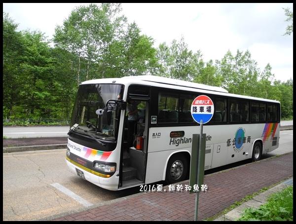 DSCN0671.JPG