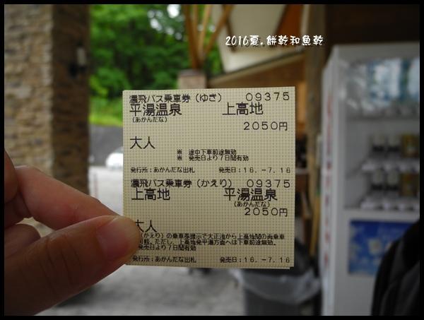 DSCN0677.JPG
