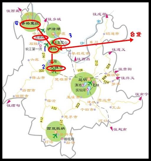雲南地圖.jpg