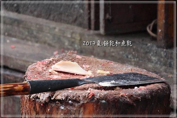 大里古城IMG_0684.JPG
