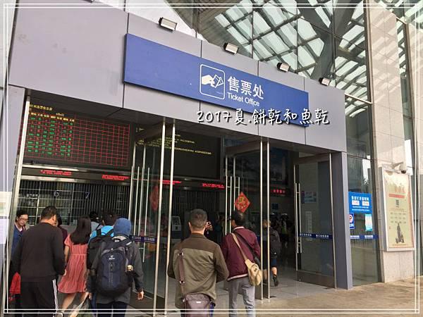 麗大火車IMG_0041.JPG