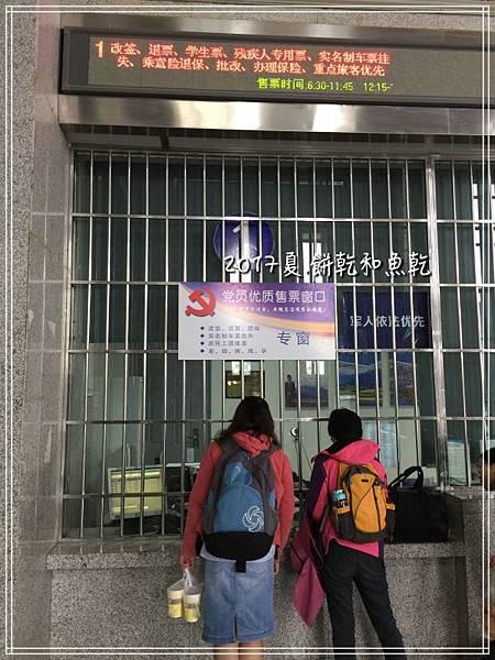 麗大火車IMG_0044.JPG