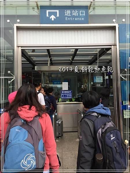 麗大火車IMG_0046.JPG