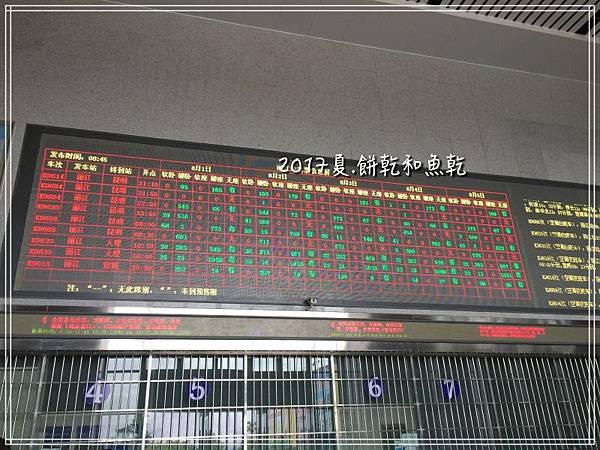麗大火車IMG_0043.JPG