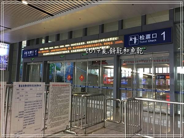 麗大火車IMG_0050.JPG