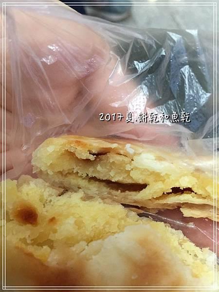 麗大火車IMG_0054.JPG