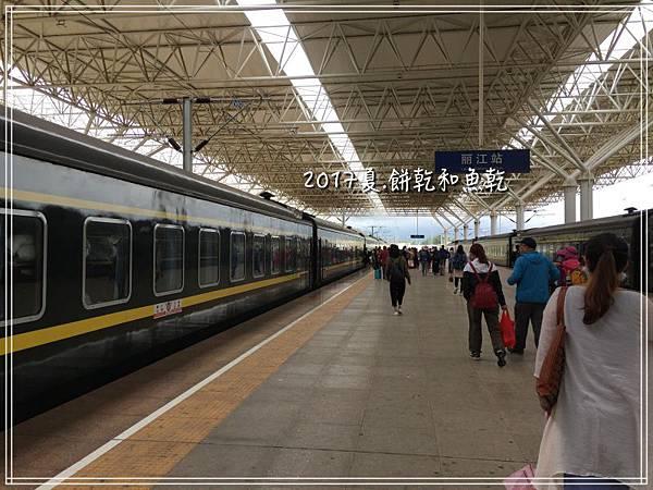 麗大火車IMG_0057.JPG