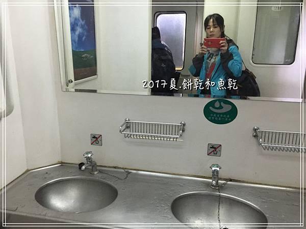 麗大火車IMG_0061.JPG