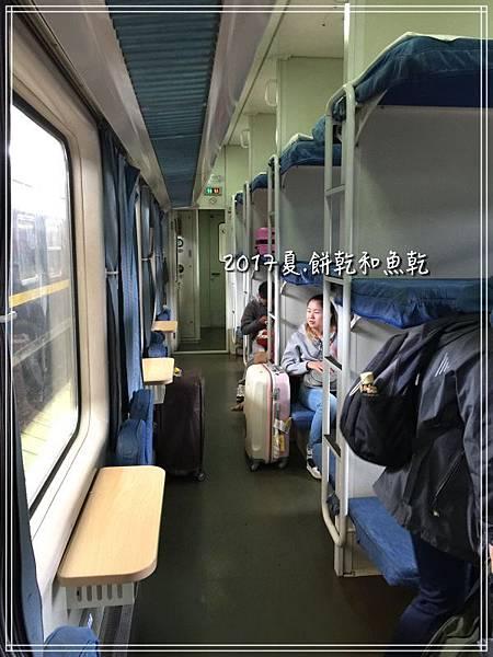 麗大火車IMG_0063.JPG