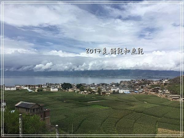 麗大火車IMG_0077.JPG
