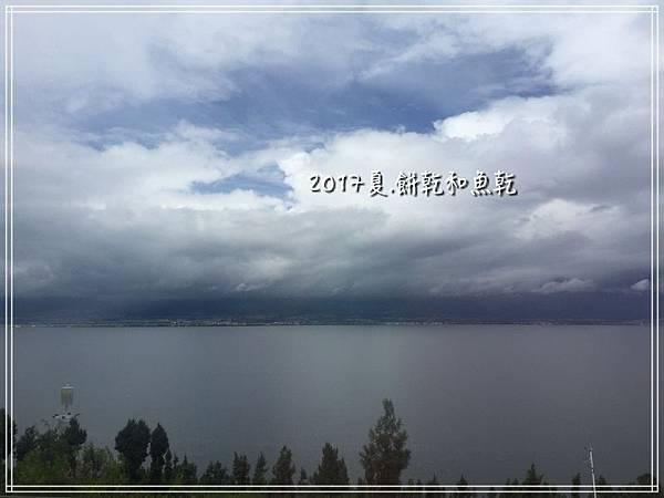 麗大火車IMG_0080.JPG